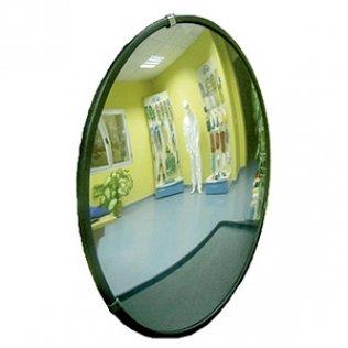 Espejo convexo para interiores 45 cm