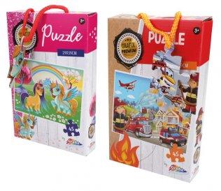 Juego Ecuativo Puzzle 45 piezas Surtidos Grafix