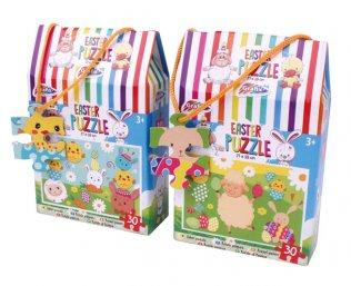 Juego Ecuativo Easter Puzzle 30 pzs Surtidos Grafix