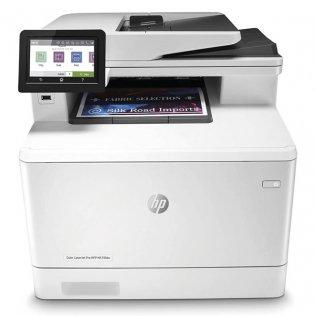 Impresora HP LaserJet Pro MFP M479fdw color A4