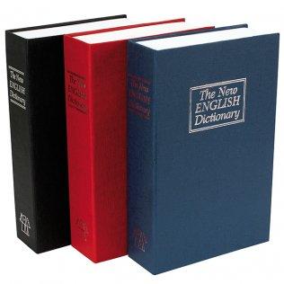 Caja de caudales libro grande Makro Paper